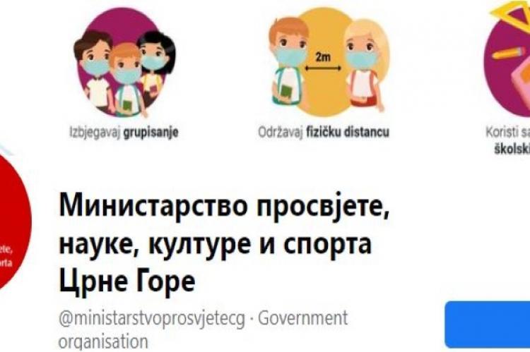 Ministarstvo prosvjete, nauke, kulture i sporta na društvenim mrežama od danas na ćirilici