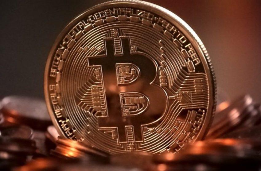 Bitkoin dostigao rekordnu cijenu od 38.000 dolara