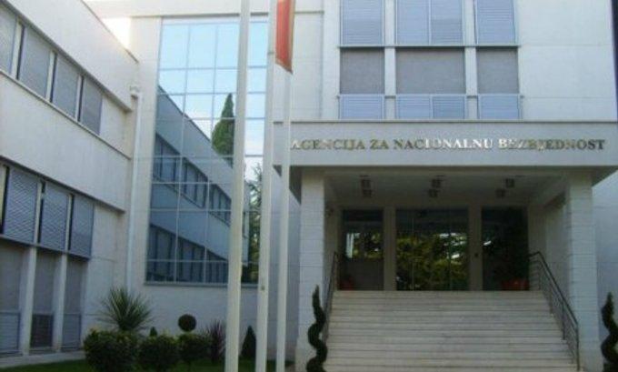 Operativac ANB-a optužio načelnike za spaljivanje dokumentacije