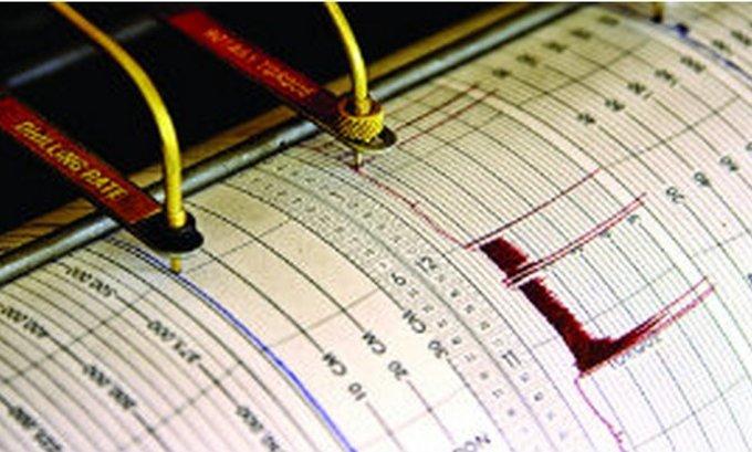 Blagi zemljotresi česti, nema razloga za strah