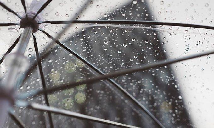 Oblačno sa kišom