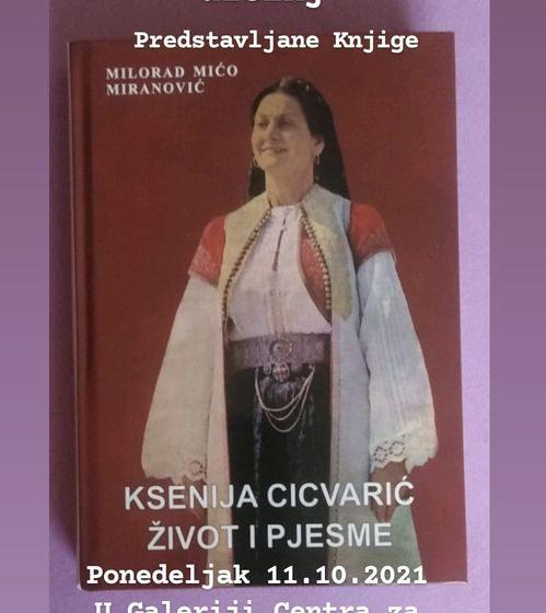 Promocija knjige o Kseniji Cicvarevć